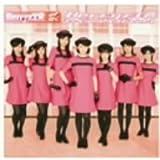 Berryz工房 スッペシャルベスト Vol.1(初回生産限定盤)(DVD付)