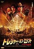 トレジャー・オブ・エジプト ファラオの秘宝[DVD]