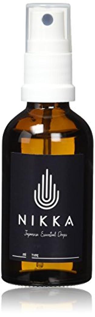 エジプト人安全な引き算NIKKA エッセンシャルオイル希釈液 ひのきしずく 50ml