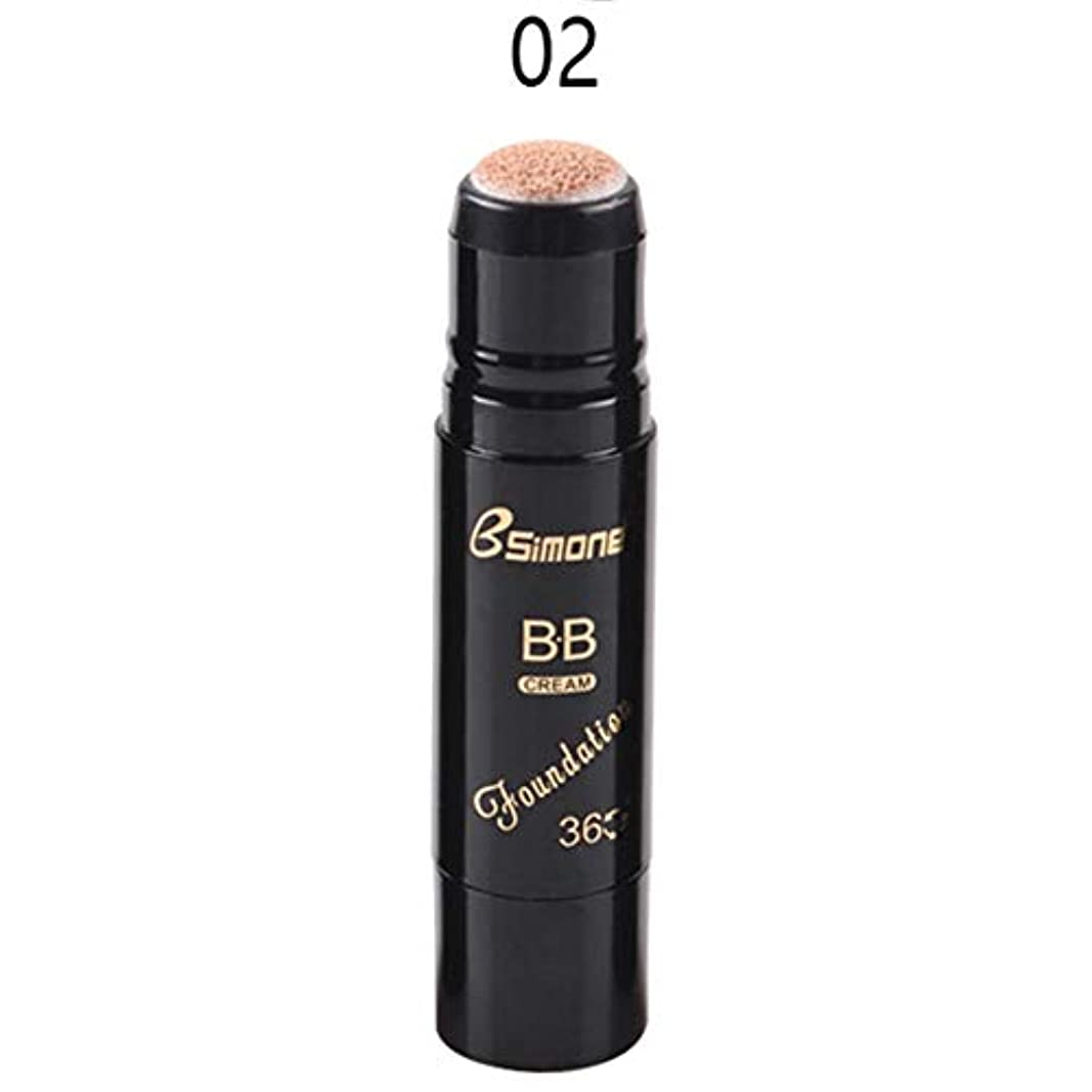 温帯先に免除するCutelove BBクリーム コンシーラー ファンデーションクリーム 保湿 肌の色を明るくする 化粧プライマー コンシーラースティック フェイスケア 化粧品 美容
