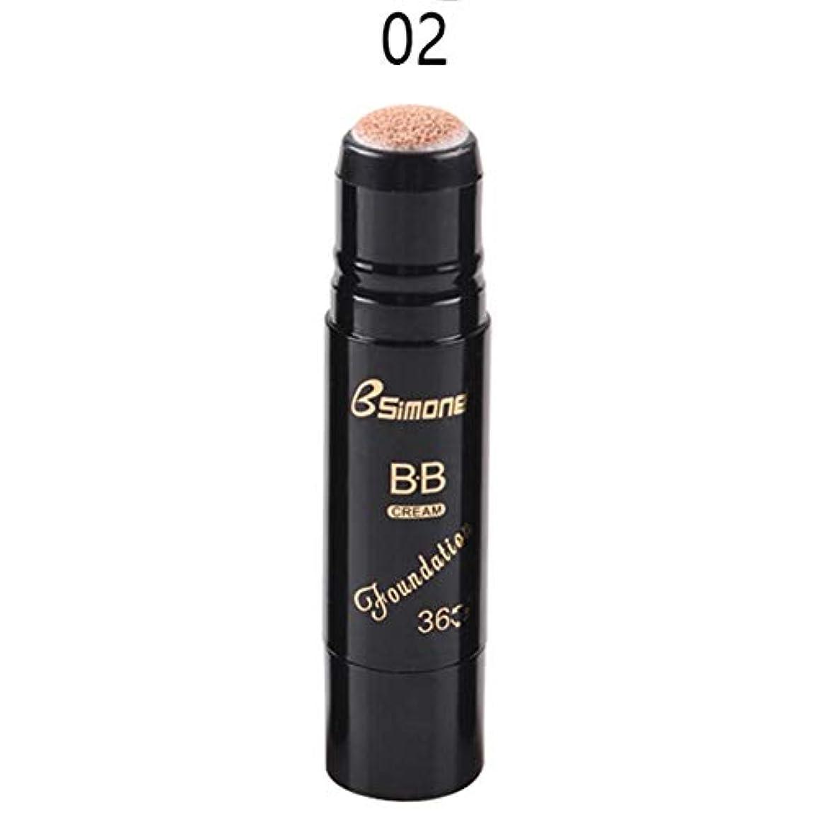 パイントアラーム時間Cutelove BBクリーム コンシーラー ファンデーションクリーム 保湿 肌の色を明るくする 化粧プライマー コンシーラースティック フェイスケア 化粧品 美容