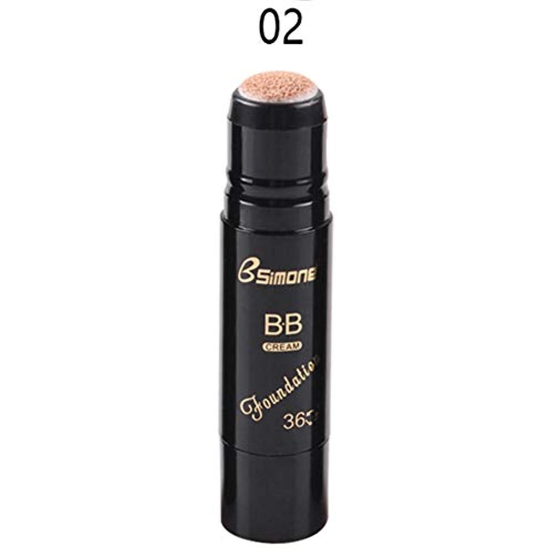 月曜贅沢な旋回Cutelove BBクリーム コンシーラー ファンデーションクリーム 保湿 肌の色を明るくする 化粧プライマー コンシーラースティック フェイスケア 化粧品 美容