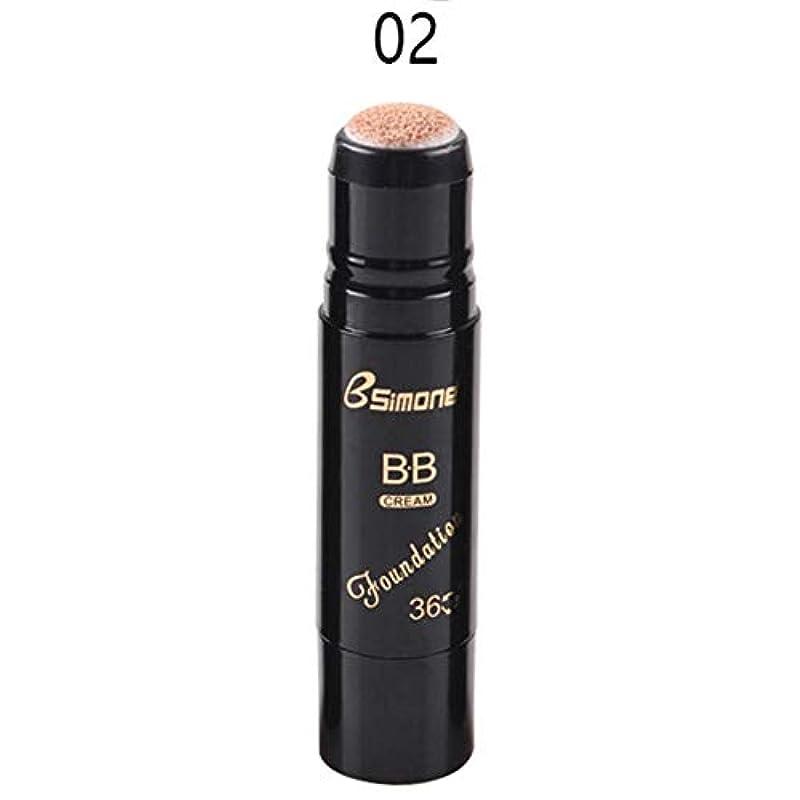 Cutelove BBクリーム コンシーラー ファンデーションクリーム 保湿 肌の色を明るくする 化粧プライマー コンシーラースティック フェイスケア 化粧品 美容