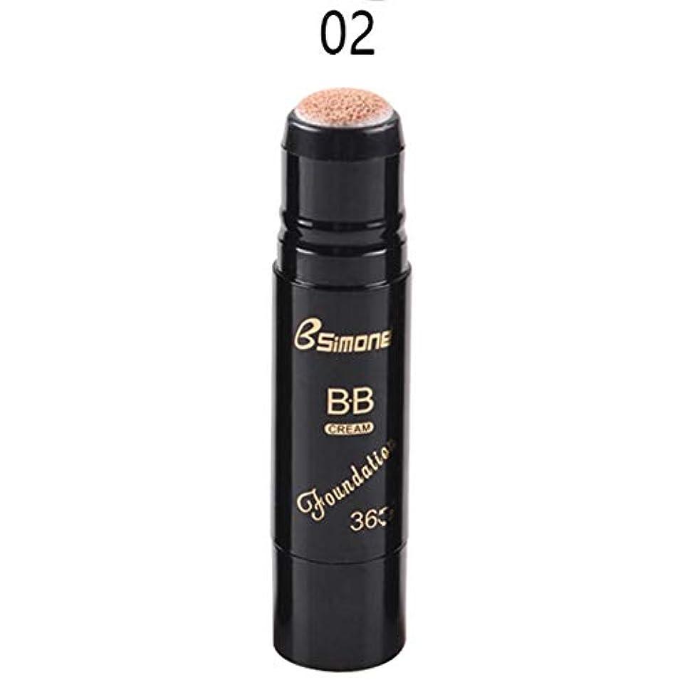 押す形式ブラインドCutelove BBクリーム コンシーラー ファンデーションクリーム 保湿 肌の色を明るくする 化粧プライマー コンシーラースティック フェイスケア 化粧品 美容