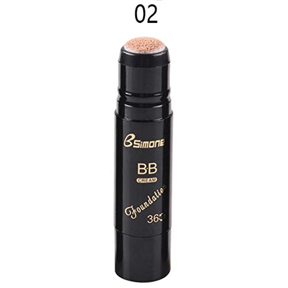 宣伝舌デッキCutelove BBクリーム コンシーラー ファンデーションクリーム 保湿 肌の色を明るくする 化粧プライマー コンシーラースティック フェイスケア 化粧品 美容