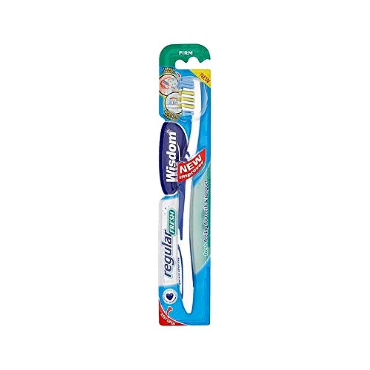 弱める精神化粧[Wisdom ] 12の知恵定期的に新鮮しっかり歯ブラシパック - Wisdom Regular Fresh Firm Toothbrush Pack of 12 [並行輸入品]