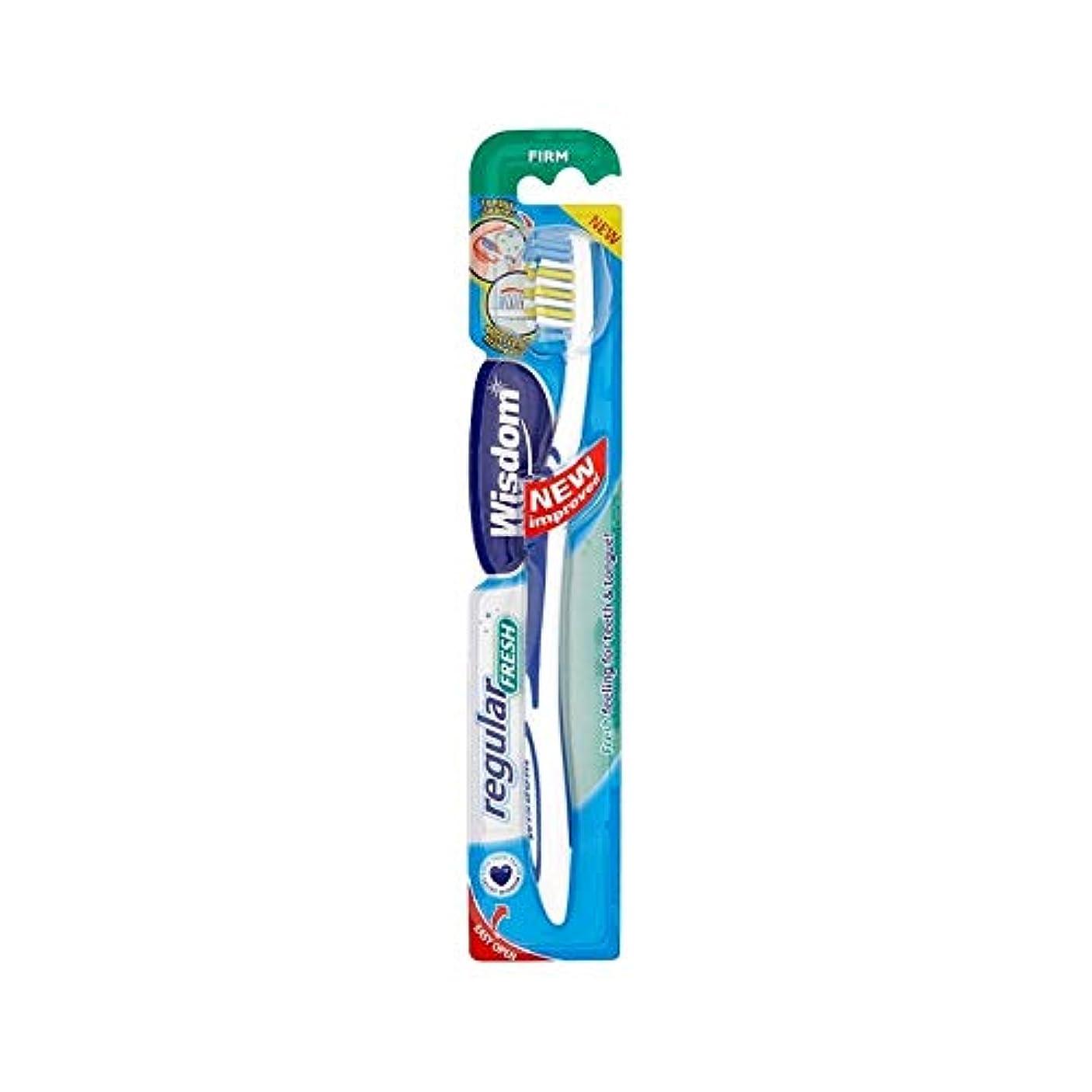 鉄道駅死にかけている医薬[Wisdom ] 12の知恵定期的に新鮮しっかり歯ブラシパック - Wisdom Regular Fresh Firm Toothbrush Pack of 12 [並行輸入品]