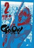 GOーON! 2 (ヤングサンデーコミックス)