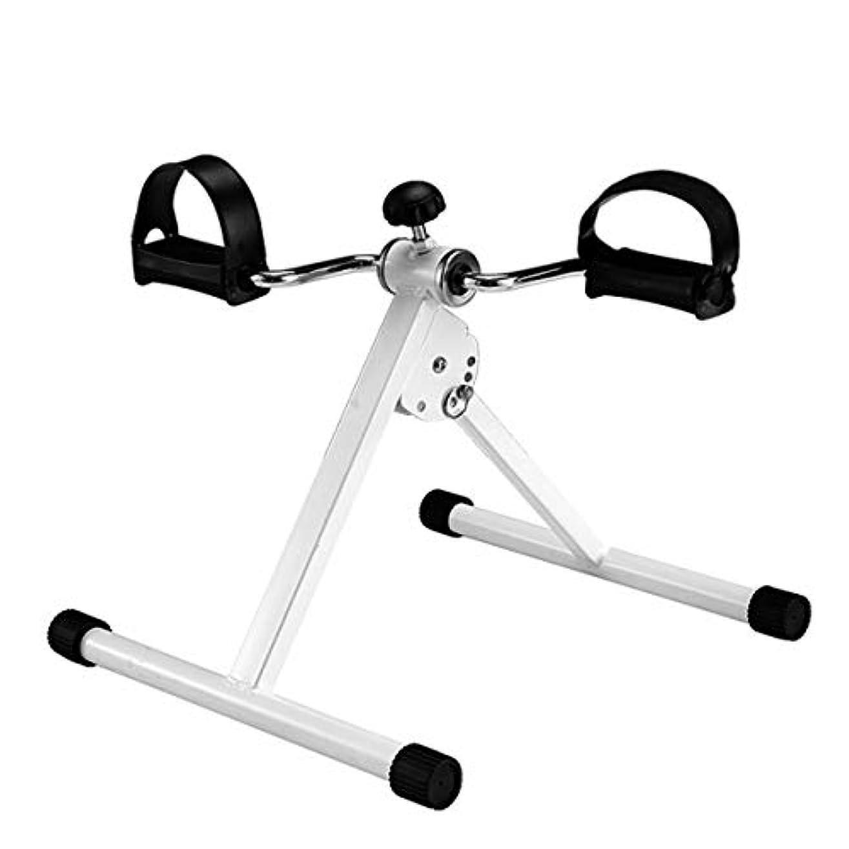 クレジット魂傾斜高齢者障害者リハビリテーショントレーニング自転車、ホームレッグアームペダルエクササイザー、上下肢トレーニング機器、ホーム理学療法フィットネスワークアウト,A
