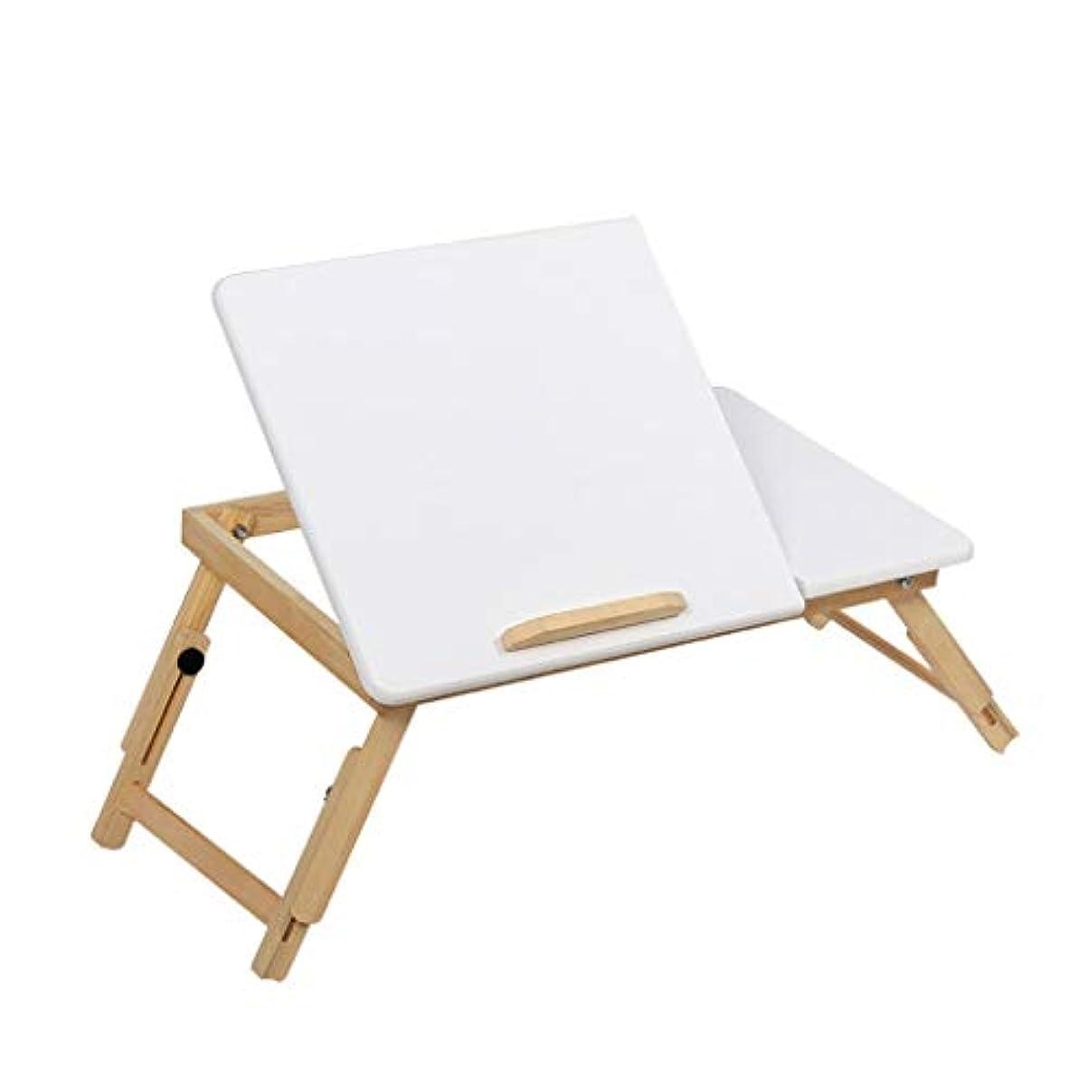 盟主ブースト怒ってNosterappou ノートパソコン用折りたたみテーブル、4速調整、速い折りたたみ式 純木ベッド