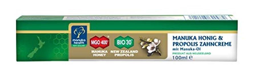 絶対の特徴づける動物マヌカ&プロポリス マヌカハニー MGO400 with ティーツリーオイル 歯みがき 100g