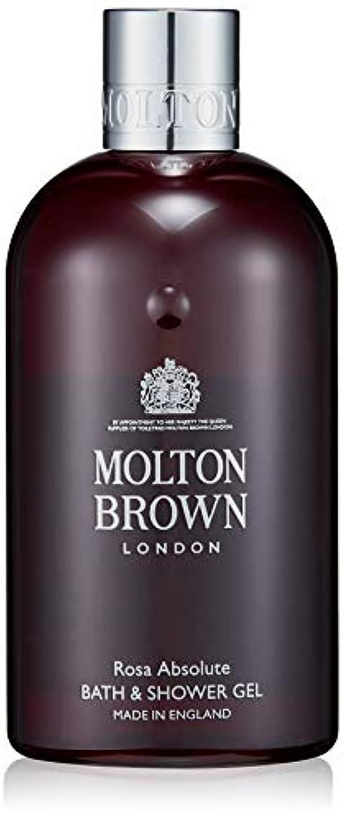 累積支給クラックMOLTON BROWN(モルトンブラウン) ローザ コレクションRA バス&シャワージェル ボディソープ 300ml