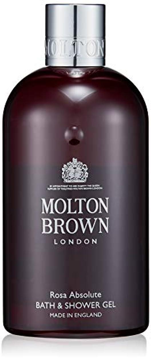 王室ペンダント厄介なMOLTON BROWN(モルトンブラウン) ローザ コレクション RA バス&シャワージェル