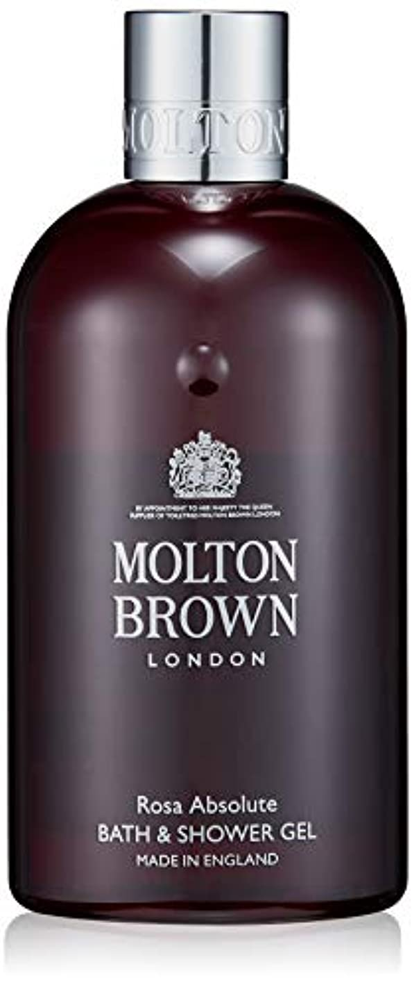 竜巻壁紙乱用MOLTON BROWN(モルトンブラウン) ローザ コレクションRA バス&シャワージェル