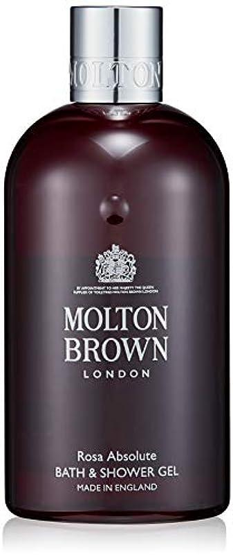 希望に満ちたマッサージ悲観主義者MOLTON BROWN(モルトンブラウン) ローザ コレクションRA バス&シャワージェル  300ml