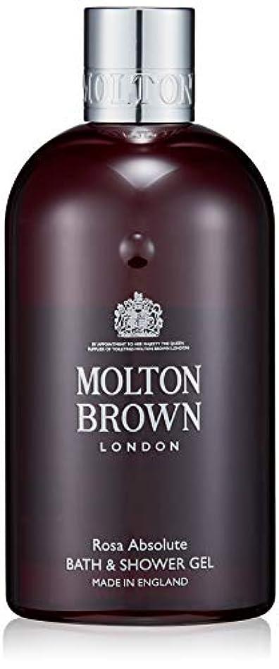 誤解無法者七時半MOLTON BROWN(モルトンブラウン) ローザ コレクション RA バス&シャワージェル