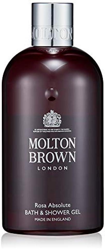かすかな緊張漏れMOLTON BROWN(モルトンブラウン) ローザ コレクションRA バス&シャワージェル