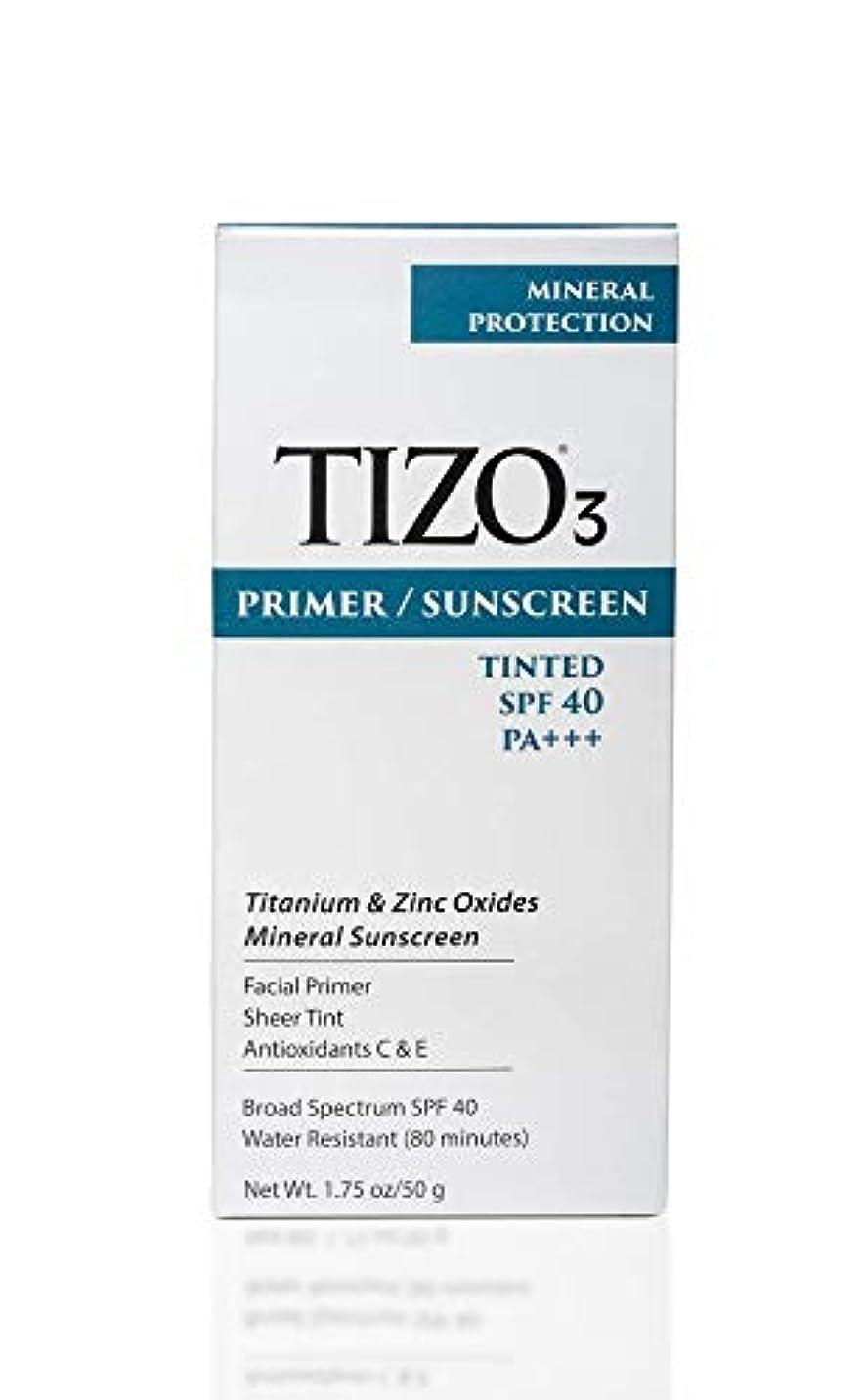 Tizo 3 Facial Mineral Sunscreen Tinted SPF40 50ml