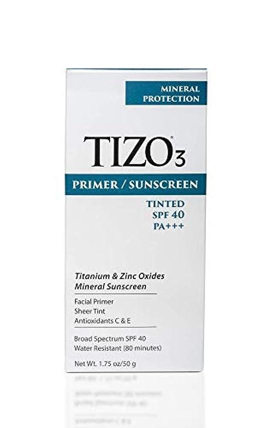 スライムヶ月目かき混ぜるTizo 3 Facial Mineral Sunscreen Tinted SPF40 50ml