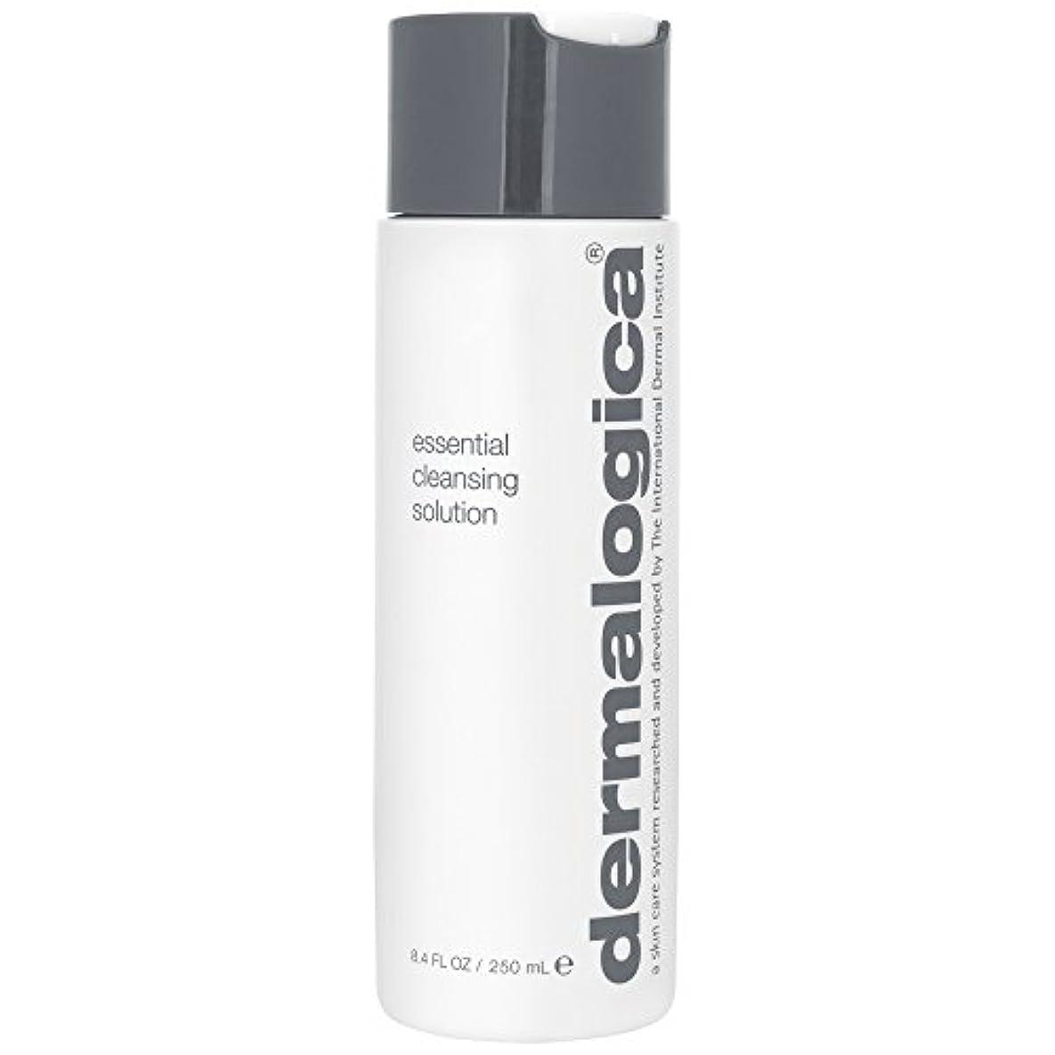 コンドーム肝電気のダーマロジカ不可欠な洗浄液の250ミリリットル (Dermalogica) (x2) - Dermalogica Essential Cleansing Solution 250ml (Pack of 2) [並行輸入品]