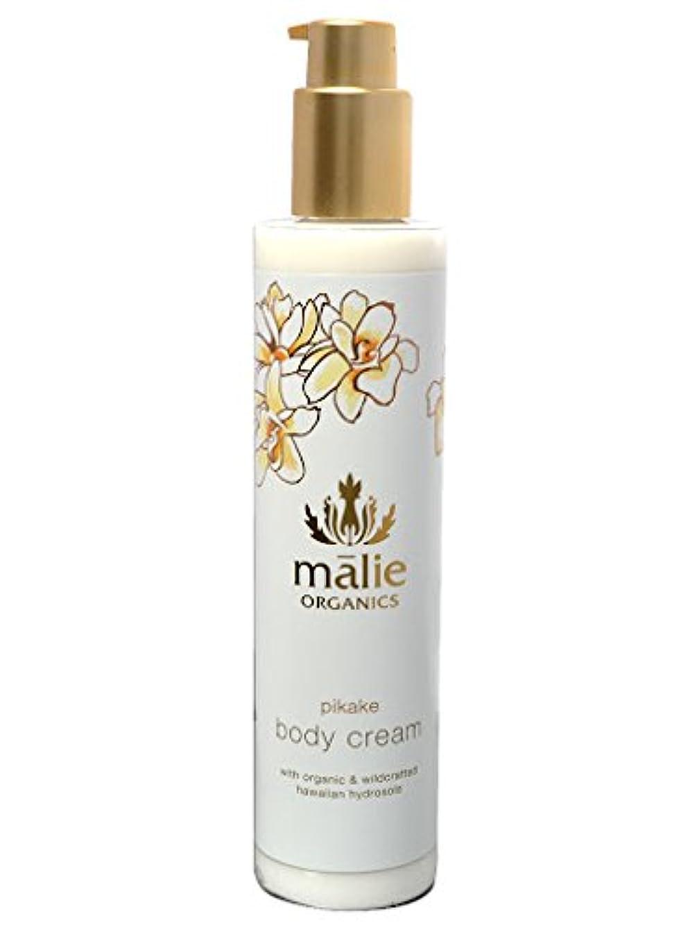 革命的香水差別するmalie organics ボディクリーム 222ml ピカケ [並行輸入品]