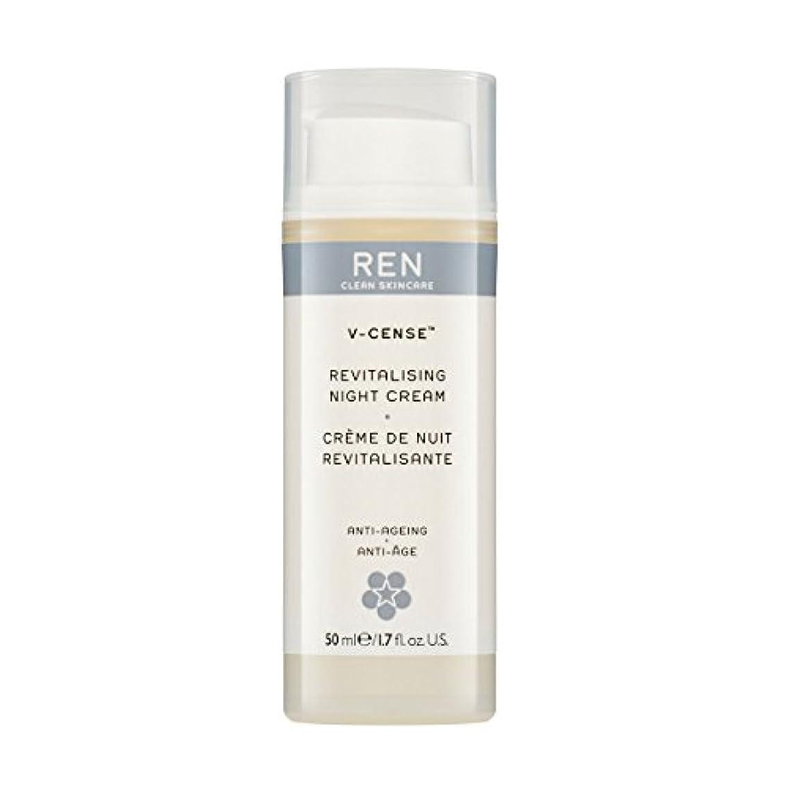 休憩高くチョップRen V-Cense Revitalising Night Cream (並行輸入品) [並行輸入品]