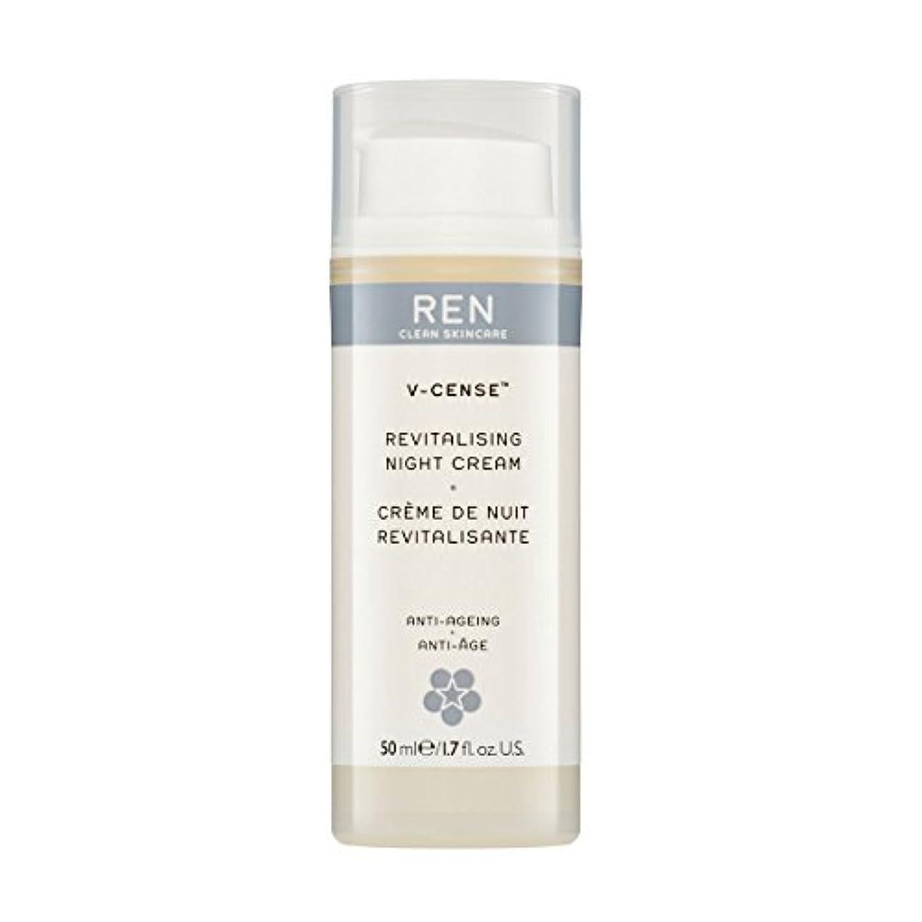 ブロックするむしろ受信機Ren V-Cense Revitalising Night Cream (並行輸入品) [並行輸入品]