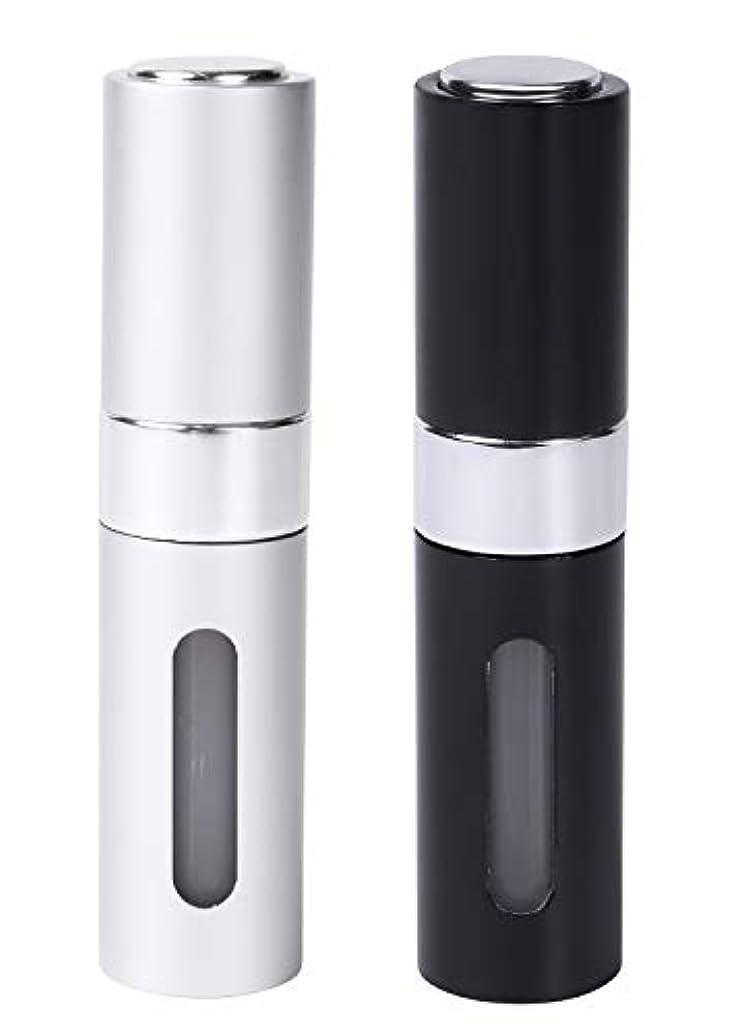 同化構成する生理Coffeefreaks アトマイザー 香水 詰め替え 携帯 スプレーボトル ワンタッチ補充 8ml (ブラックシルバーセット)