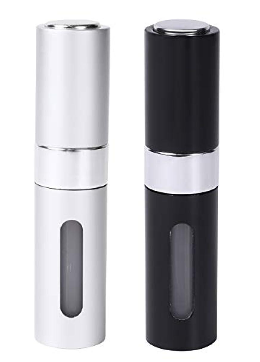 分散冒険セーターCoffeefreaks アトマイザー 香水 詰め替え 携帯 スプレーボトル ワンタッチ補充 8ml (ブラックシルバーセット)