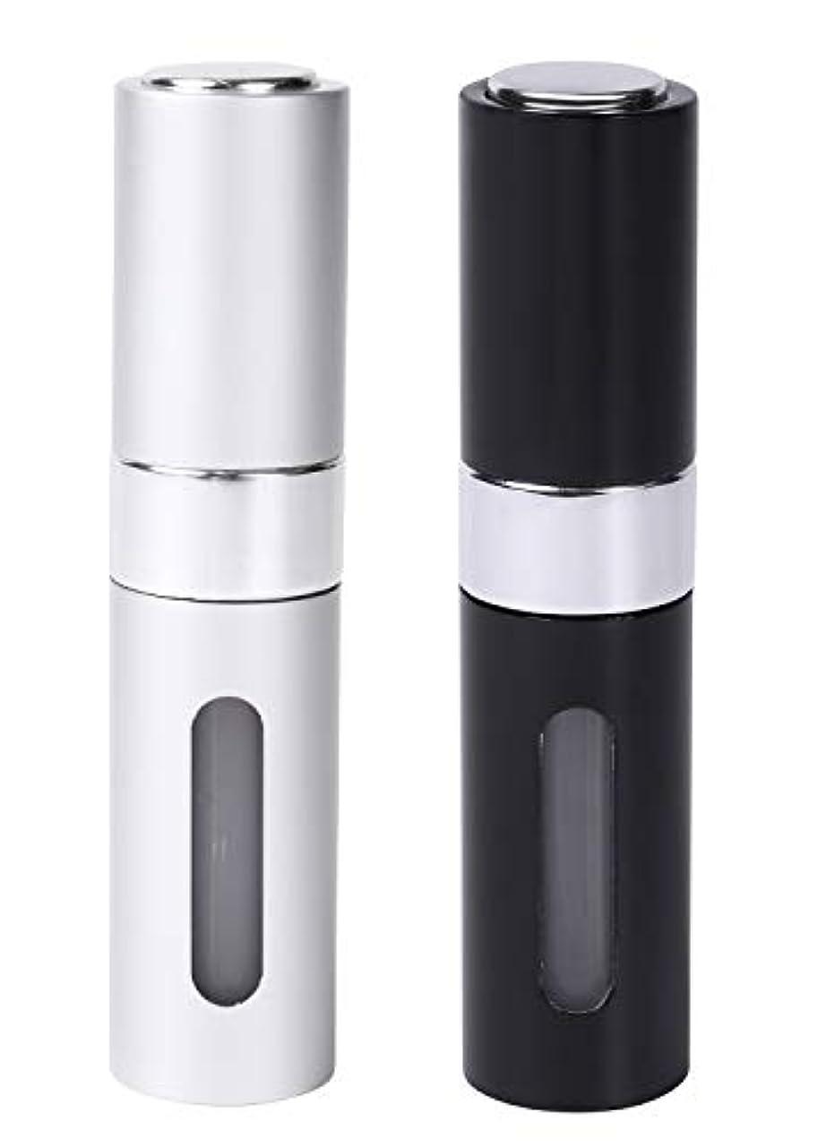 東方約束するチャールズキージングCoffeefreaks アトマイザー 香水 詰め替え 携帯 スプレーボトル ワンタッチ補充 8ml (ブラックシルバーセット)