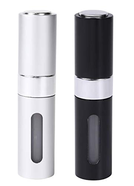 へこみ主観的味方Coffeefreaks アトマイザー 香水 詰め替え 携帯 スプレーボトル ワンタッチ補充 8ml (ブラックシルバーセット)