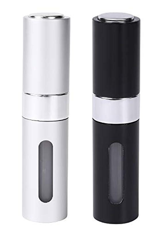 旋回熱心ピアCoffeefreaks アトマイザー 香水 詰め替え 携帯 スプレーボトル ワンタッチ補充 8ml (ブラックシルバーセット)