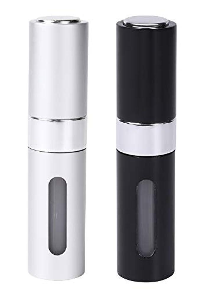 ぎこちないメーター発揮するCoffeefreaks アトマイザー 香水 詰め替え 携帯 スプレーボトル ワンタッチ補充 8ml (ブラックシルバーセット)