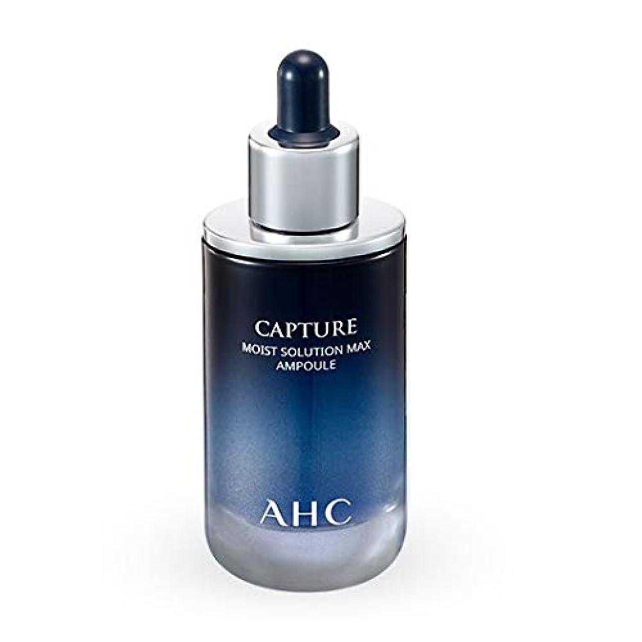 怒って個人共和党AHC Capture Moist Solution Max Ampoule/キャプチャー モイスト ソリューション マックス アンプル 50ml [並行輸入品]