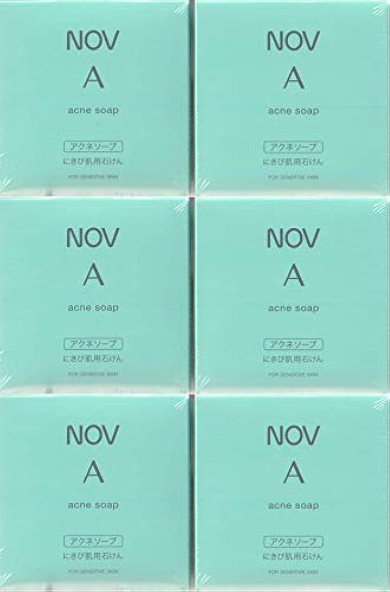 ノブ A アクネソープ 70g×6箱セット <にきび肌用枠練石けん>