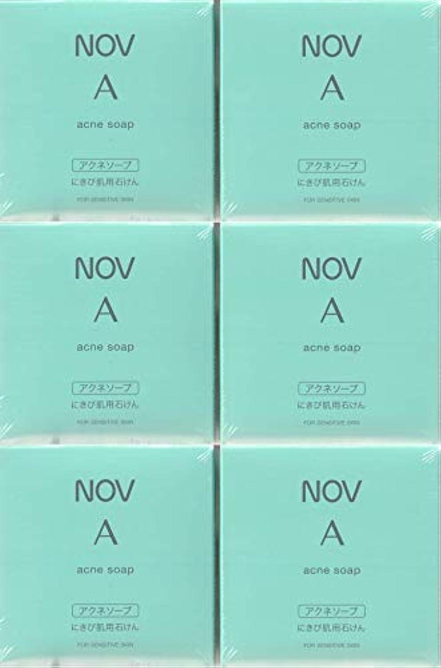 酸素礼拝劇作家ノブ A アクネソープ 70g×6箱セット <にきび肌用枠練石けん>