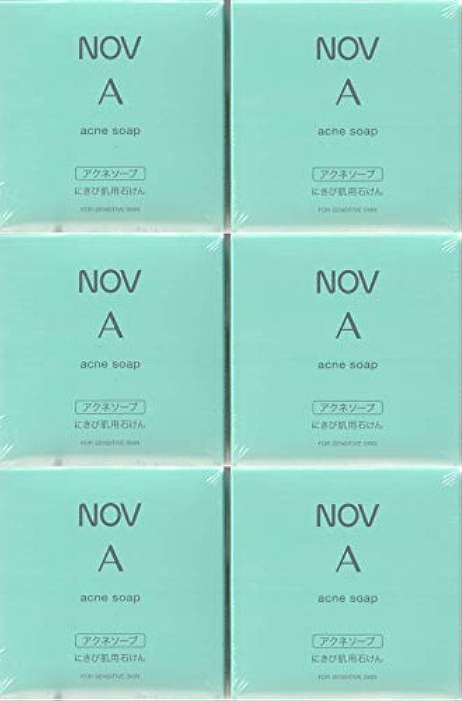 アセ何人種ノブ A アクネソープ 70g×6箱セット <にきび肌用枠練石けん>