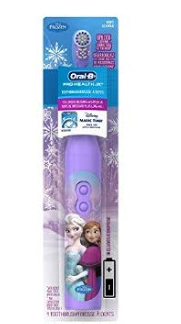 不定常に銀行海外直送品 オーラルB お子様用電動歯ブラシ Oral-B Pro-Health Jr. Battery Powered Kid's Toothbrush featuring Disney's Frozen, Soft,...