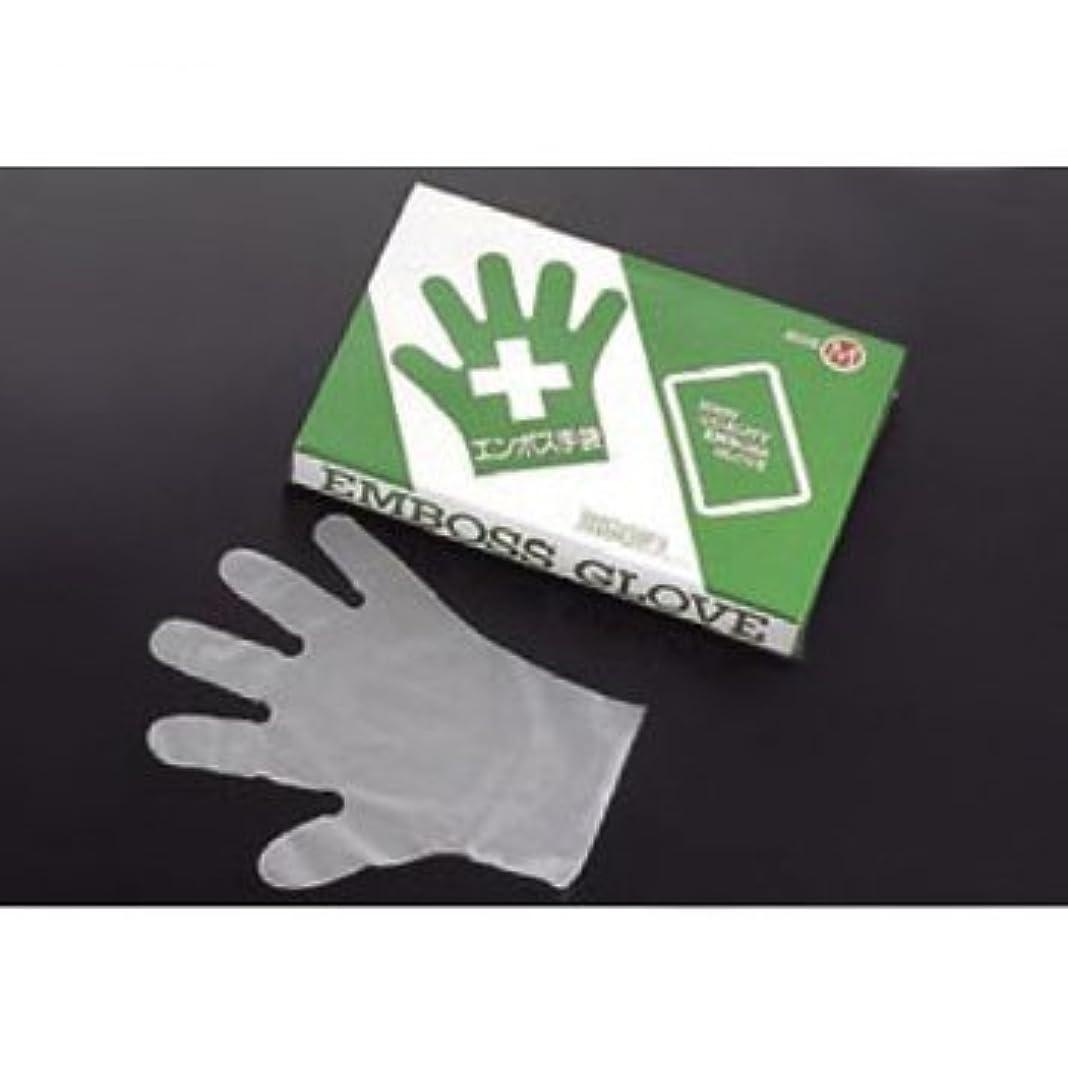 賛辞鉱石概要エコノミー手袋#28 (外) L 五本絞り化粧箱 200枚入