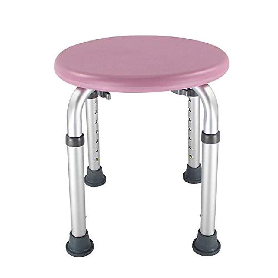 ボウリング作りますかご調節可能な高さのラウンドバスシートまたは高齢者用シャワースツール入浴用品