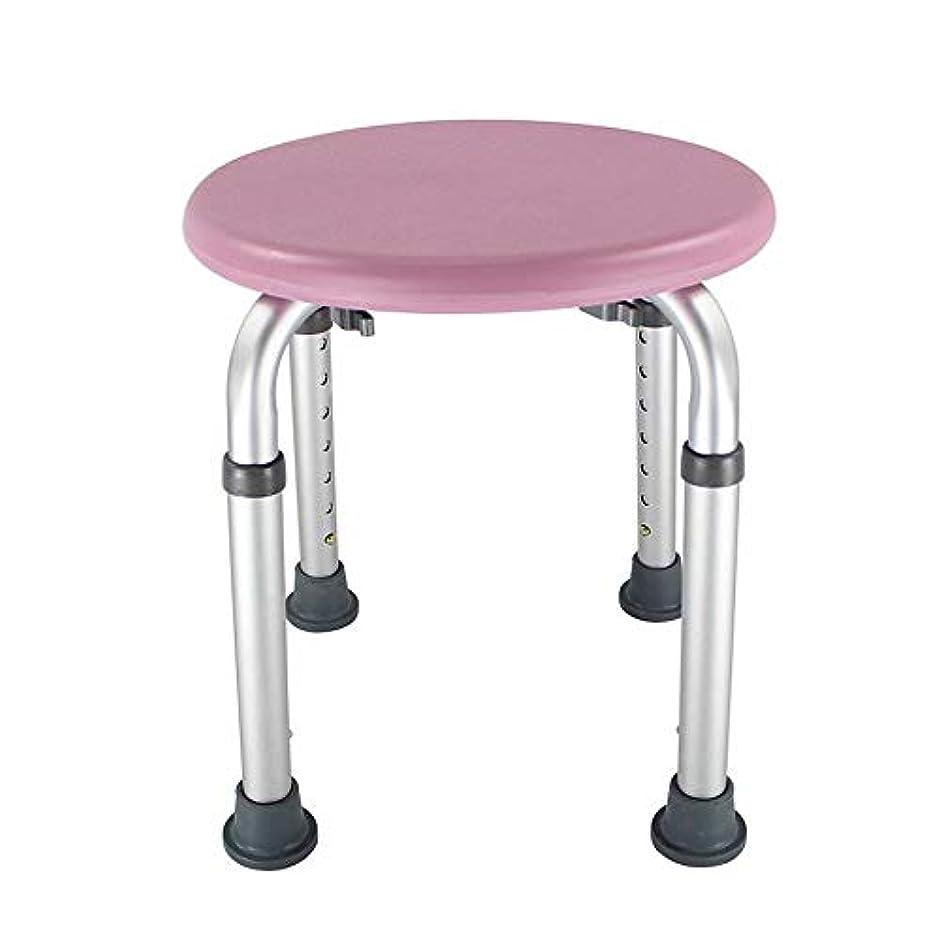 ディンカルビル終わった一族調節可能な高さのラウンドバスシートまたは高齢者用シャワースツール入浴用品