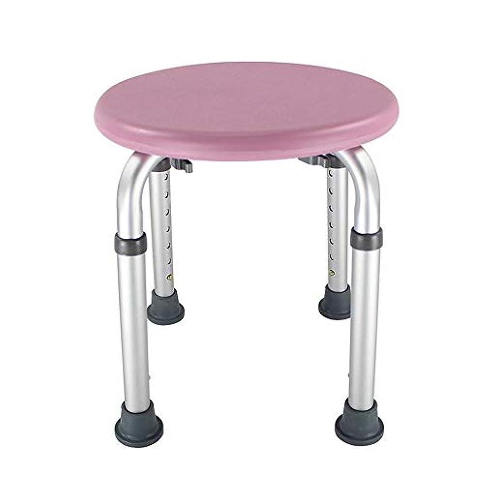 哲学博士モードリンピカリング調節可能な高さのラウンドバスシートまたは高齢者用シャワースツール入浴用品