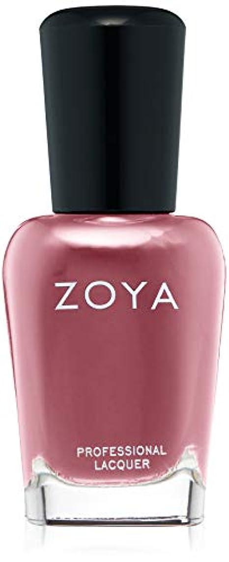 シンク病んでいる変更可能ZOYA(ゾーヤ) ネイルカラー ZP955 15mL RUTHIE