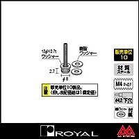 e-kanamono ロイヤル 4Mこぼれ止めビス KN 20mm ユニクロ ※10個セット販売商品です