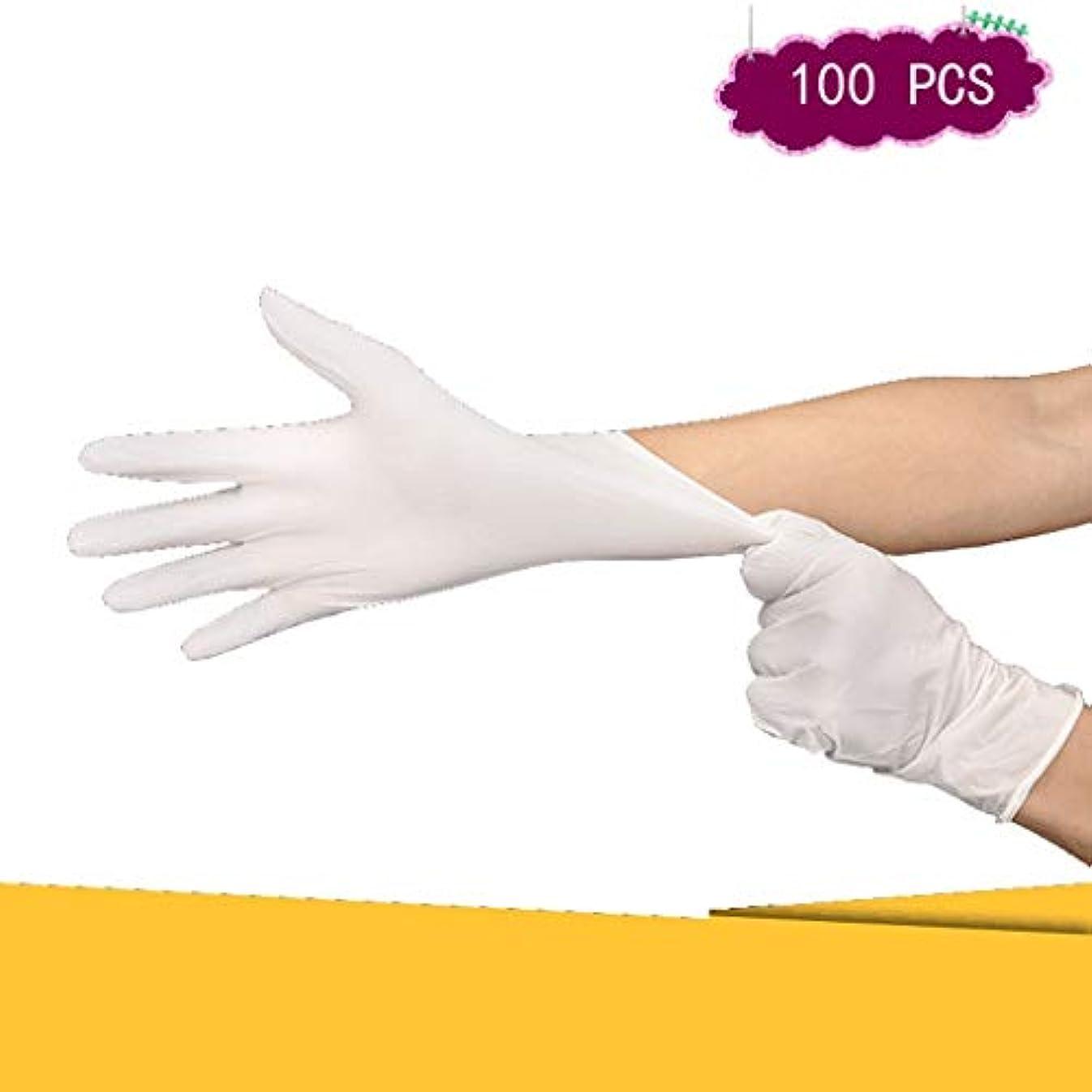 あえぎ記録等々使い捨てラテックス手袋ニトリル工業用酸とアルカリアンチスリップ耐摩耗性、表面摩耗手袋厚み付けないパウダー (Size : M)