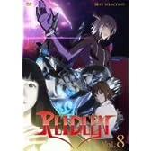 REIDEEN (ライディーン) Vol.8 [DVD]
