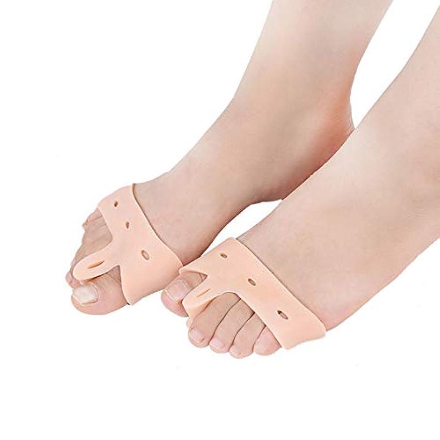 不公平除去悲劇的なOnKJ外反母趾 サポーター 足裏保護 シリコンパッド 痛み緩和 柔らかい フリーサイズ 男女兼用 左右セット (肌色)