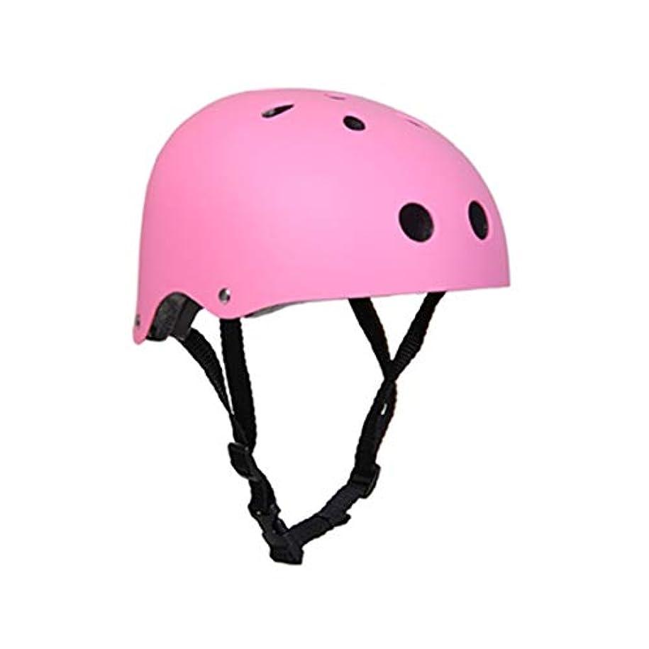裏切り恐れ自信があるWTYDアウトドアツール 登山用具安全ヘルメット洞窟レスキュー子供大人用ヘルメット開発アウトドアハイキングスキー用品適切な頭囲:50-54cm、サイズ:S 自転車の部品