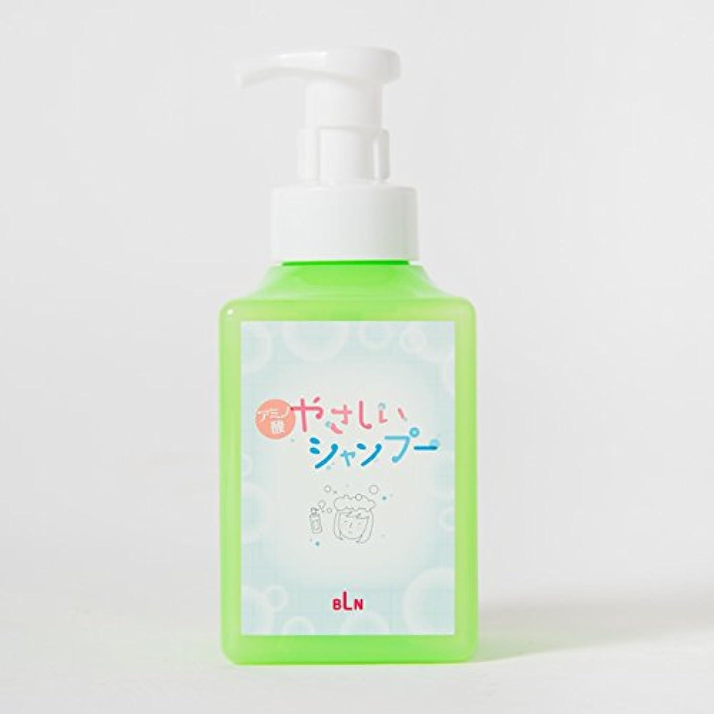 明らかにする膨らみ関連付けるBLNやさしいシャンプー、LaBやさしいオイル、ママプレマ(安心な入浴セット)