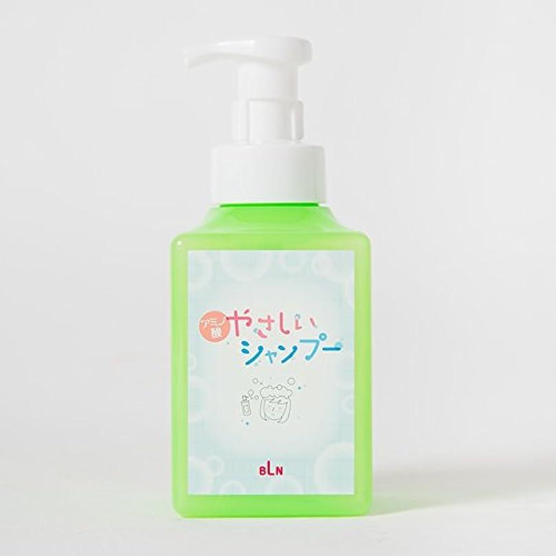 含める抜本的な裸BLNやさしいシャンプー、LaBやさしいオイル、ママプレマ(安心な入浴セット)
